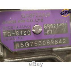 Boîte de vitesses type occasion BMW SERIE 2 403189535